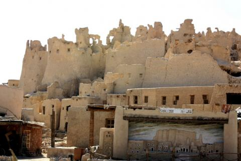 Shali Ruins at Siwa Oasis Featured In The Luna Legacy